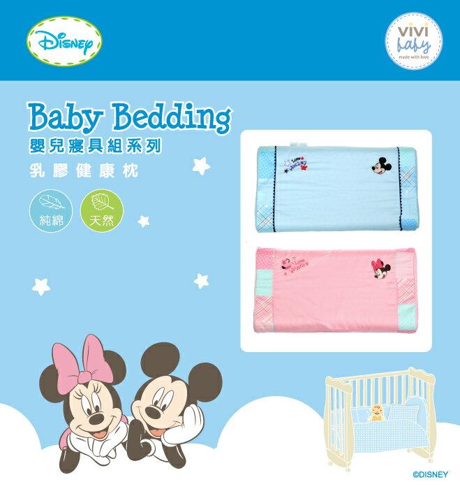 ViVi Baby - Disney迪士尼乳膠床墊組 (米奇藍/米妮粉) 2