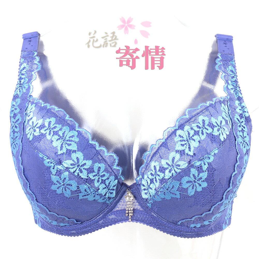 【依夢】花語寄情拉提內衣BCD罩杯內衣 (海洋藍) 4