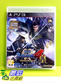 (現金價) 日本代訂 PS3 戰國 BASARA 4 皇 初回 純日版