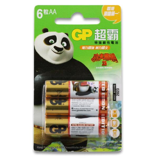 超霸 GP特強鹼性3號電池6粒AA