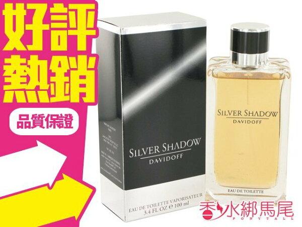 ◐香水綁馬尾◐Davidoff Silver Shadow 大衛杜夫 藏鋒 男性淡香水 香水空瓶分裝 5ML