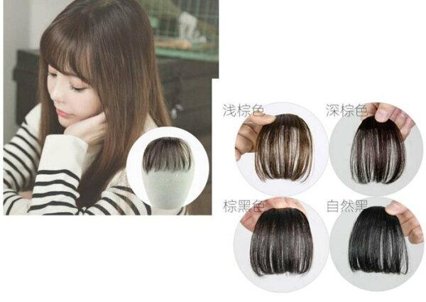 【來福】W11假髮片經典版超薄空氣瀏海假髮片,售價128元