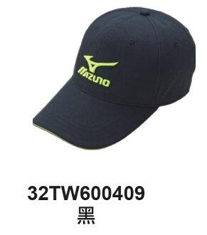 [陽光樂活] MIZUNO 美津濃 運動帽 LOGO 大標 老帽 透氣 舒適-32TW600409 黑
