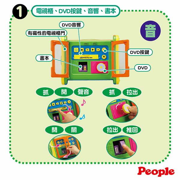 People - 新聲光四面遊戲機 4