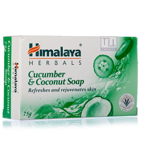 Himalaya (Cucumber & Coconut) 香皂 (胡瓜,椰子味道)