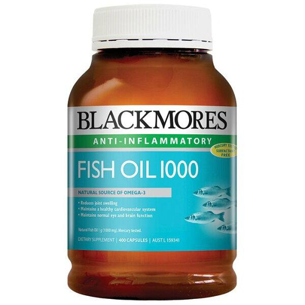 *預購* Blackmores 澳佳寶無腥味深海魚油 1000mg 400顆大容量