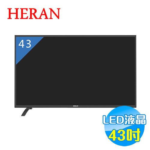 禾聯 HERAN 43吋 LED液晶顯示器+視訊盒 HD-43DC7