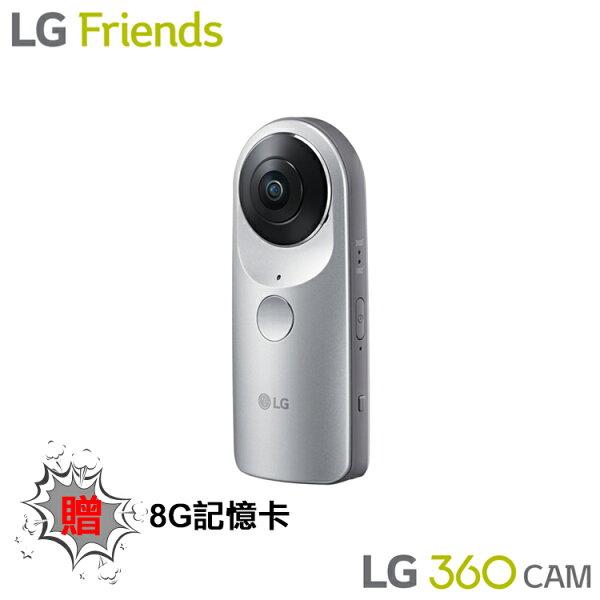 LG R105 360CAM 原廠  360環景攝影機/贈8G記憶卡/相機/拍照/360度/雙面廣角/自拍/藍芽/便利攜帶/聯強公司貨