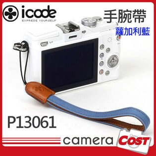 iCode i-Code 韓國 Public 10 相機繩 手腕帶 相機手腕帶 P13061 蘿加利藍