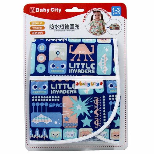 Baby City娃娃城 - 防水短袖圍兜(1-3A) 藍色機器人 3