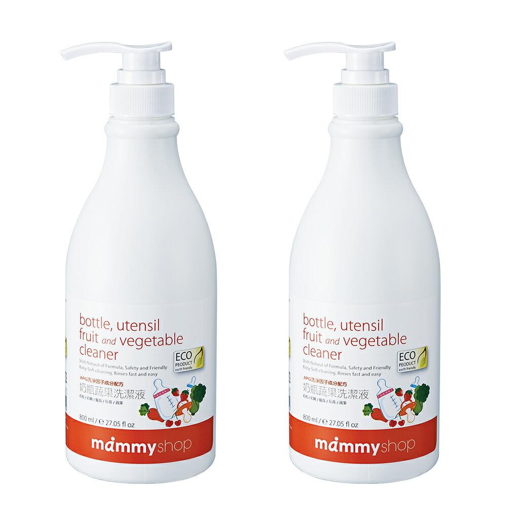 Mammyshop媽咪小站 - 奶瓶蔬果洗潔液 800ml/2入 0