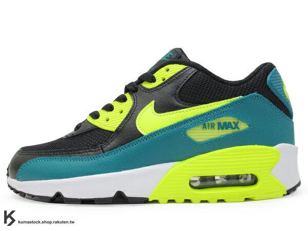 2016 最新 NSW 經典復刻 慢跑鞋款 女孩專用 NIKE AIR MAX 90 MESH GS 大童鞋 女鞋 黑湖水綠 螢光黃 網布 皮革 (833418-004) 0716