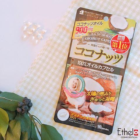【日本進口。現貨】230生酵素X自然宣言,天然椰子油(90粒) 2