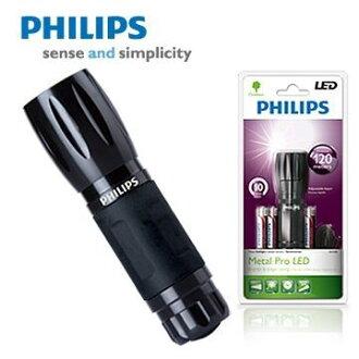 {光華新天地創意電子}PHILIPS 飛利浦 SFL4500 專業鋁合金LED手電筒  喔!看呢來