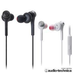 [nova成功3C]鐵三角 ATH-CKS55XiS SMARTPHONE智慧型手機用耳塞式耳機