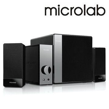[NOVA成功3C] 【Microlab】FC-360 四件式2.1聲道震撼精品多媒體喇叭喔!看呢來