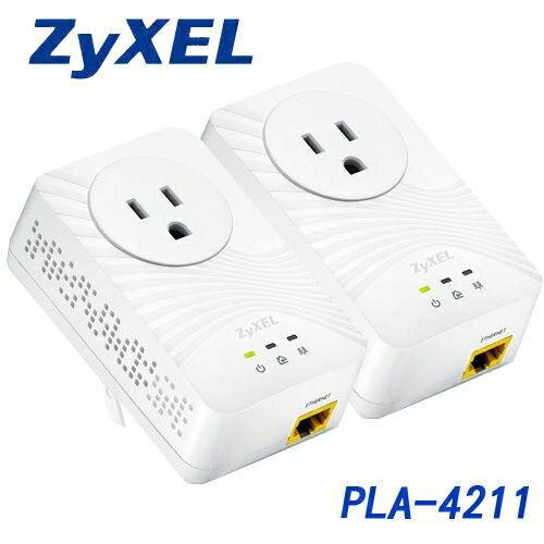 [nova成功3C] ZyXEL合勤 PLA-4211 (雙包裝) 500M電力線上網設備