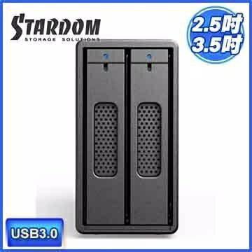[NOVA成功3C]STARDOM ST2-B3 USB3.0 2bay 2.5吋磁碟陣列設備(和順電通)  喔!看呢來