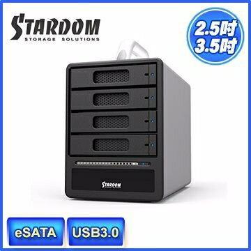[NOVA成功3C]STARDOM ST4-SB3 3.5吋/2.5吋 USB3.0/eSATA 4bay硬碟外接盒(和順電通) 喔!看呢來