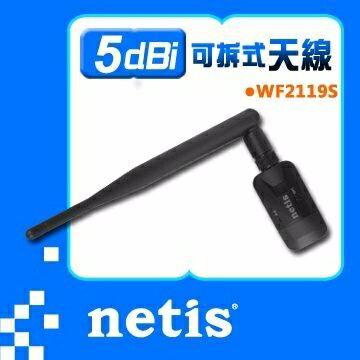 {光華新天地創意電子}netis WF2119S 光速USB無線網卡  喔!看呢來