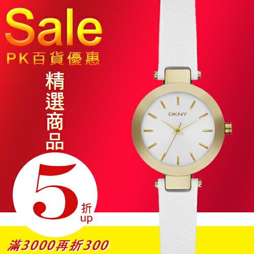 DKNY國際精品經典品牌時尚鍊錶-白/金/28mm NY2200公司貨/生日禮物/聖誕節