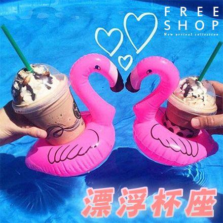 漂浮杯座 Free Shop【QFSGY9119】歐美熱銷粉紅色超可愛超萌火鶴鳥造型充氣玩具裝飾水上飲料漂浮杯座