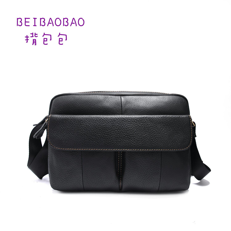 【BEIBAOBAO】韓版質感真皮側背包(共兩色  時尚黑) 0