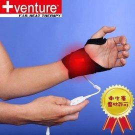 【美國+venture】手腕熱敷墊 KB-1210,贈品:Minodo粉彩雙色洗衣袋