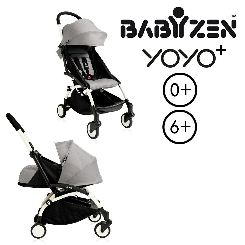 【加購Borny全身包覆墊享$990】法國【BABYZEN】 YOYO-Plus手推車+新生兒套件(灰色)(預購12月底到貨) 0