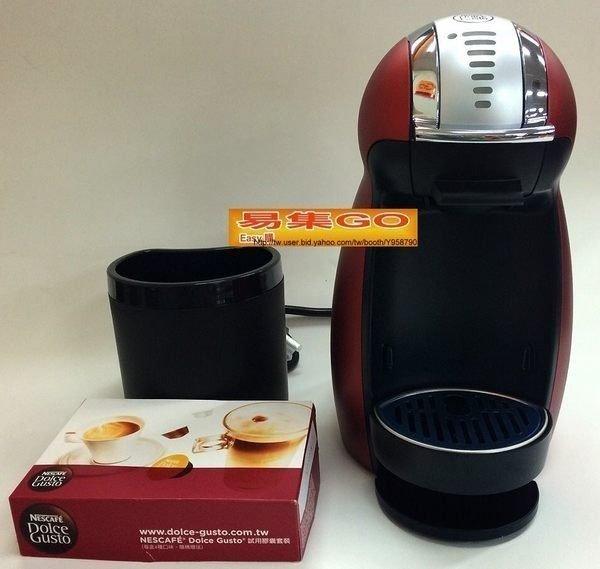 易集GO商城-雀巢膠囊咖啡機 Genio2 星夜紅 / 9771 / 水箱1公升-103586