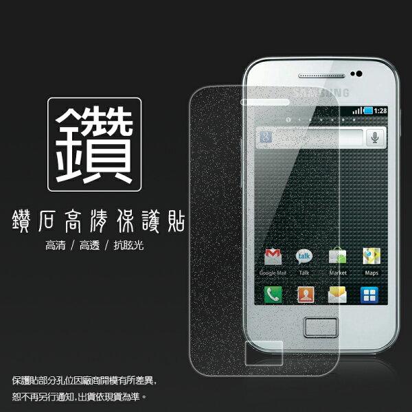 鑽石螢幕保護貼 SAMSUNG GALAXY Ace S5830 保護貼