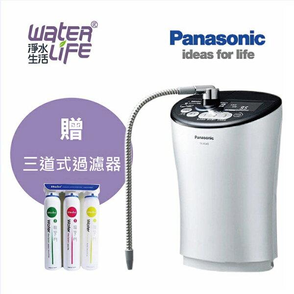 【淨水生活】《 Panasonic 國際牌》【公司貨】TK-AS43 ZTA 鹼性離子電解整水器(銀) ★贈普德三道過濾器