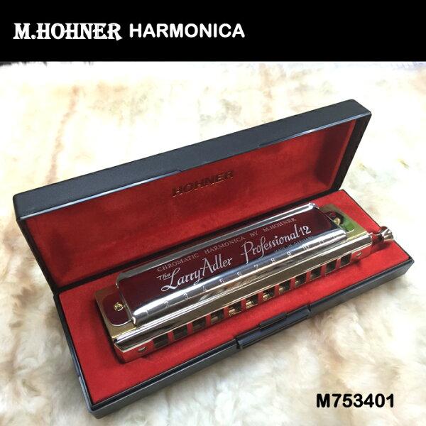 【非凡樂器】『HOHNER』德國製半音階口琴(7534/48)12孔48音/方孔吹嘴設計