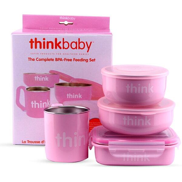 美國 ThinkBaby BPA Free 不鏽鋼兒童餐具組 粉紅色 *夏日微風*
