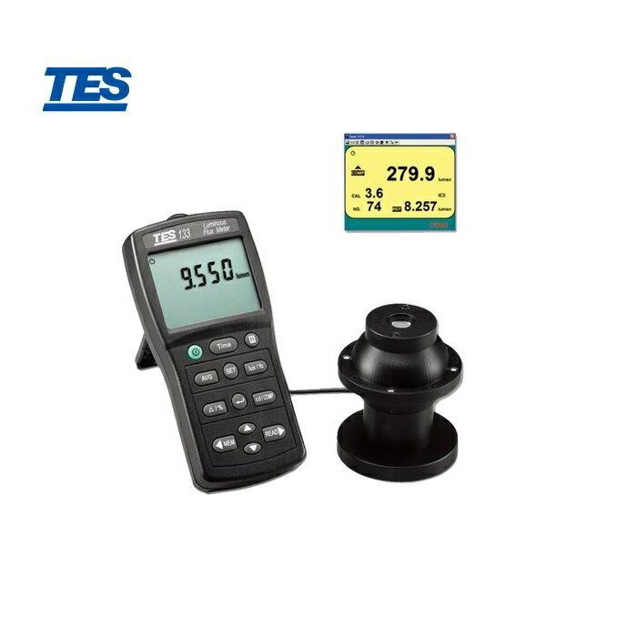 泰仕 TES-133 光通量計 - 限時優惠好康折扣