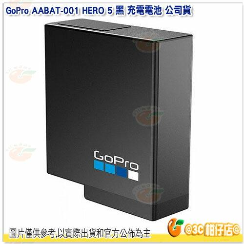 GoPro AABAT-001 HERO 5 黑 充電電池 公司貨 1220mAh 鋰電池 for Hero5 Black