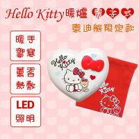 小熊維尼周邊商品推薦Hello Kitty 2015年新款 隨身小暖蛋 【E3-007】 電子式暖爐 暖手寶 暖暖蛋 春節禮物 尾牙好禮