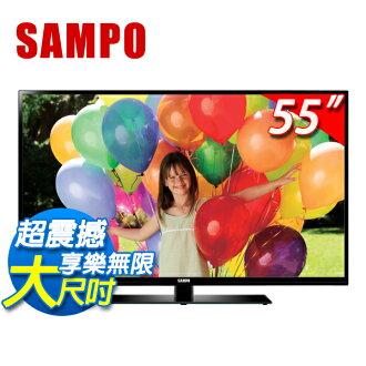 SAMPO聲寶 55吋LED液晶電視