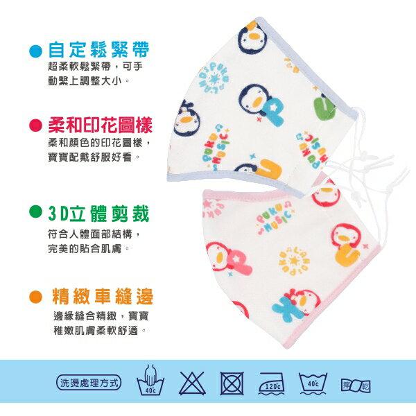 『121婦嬰用品館』PUKU 印花紗布口罩L -粉 3