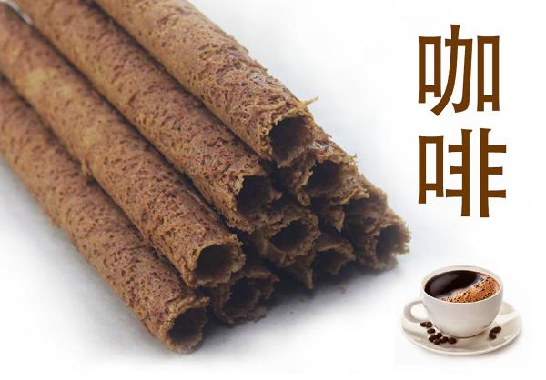 【阿哥手工蛋捲】咖啡 3包入/15支蛋捲禮盒【蛋奶素】