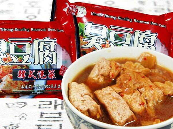 【大紅魚】東方珍饌泡菜臭豆腐 500g