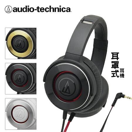 鐵三角 頭戴/攜帶式耳機 重低音 ATH-WS550 黑色 台灣公司貨 保固一年