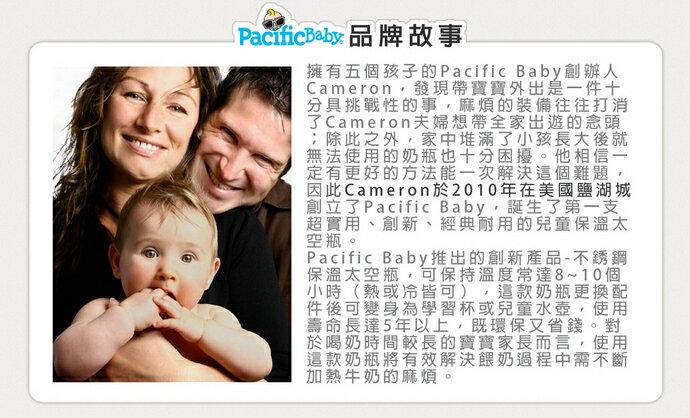 Pacific Baby - 美國兒童水壺蓋 (藍) 2
