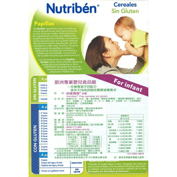Nutriben貝康 - 米精 300g 2