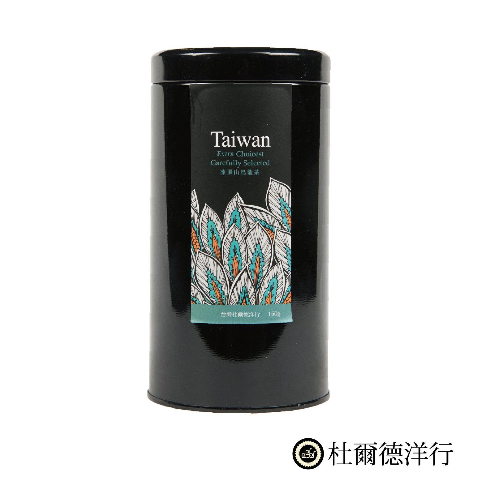 【杜爾德洋行 Dodd Tea】嚴選凍頂山烏龍茶150g 0