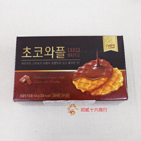 【0216零食會社】韓國巧克力格子鬆餅64g