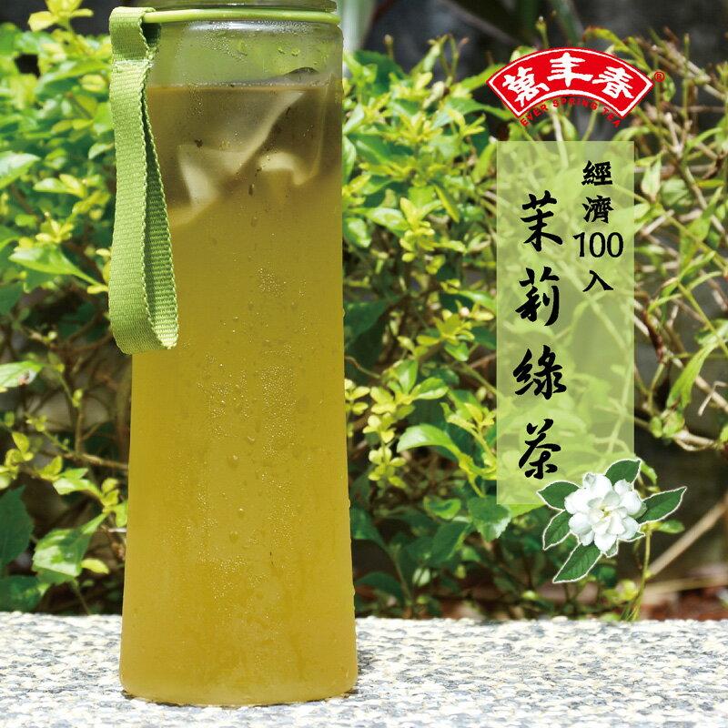 《萬年春》經濟茉莉綠茶茶包2g*100入/盒 0