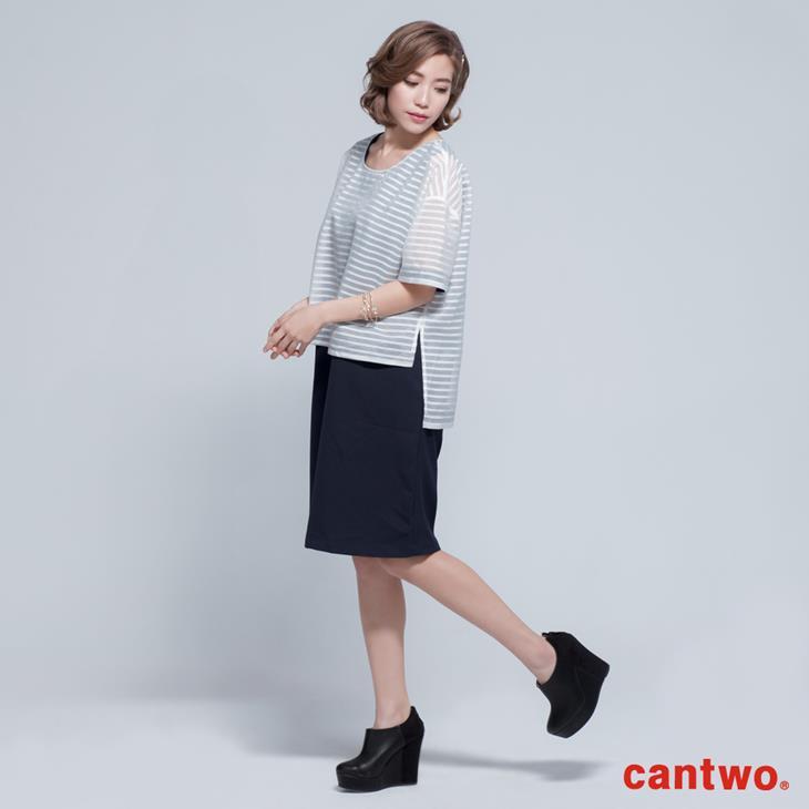 cantwo極簡H型格紋薄紗兩件式洋裝(共二色) 2