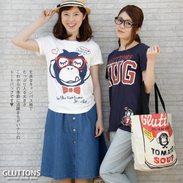 【日本GLUTTONS貪吃猴】美味蕃茄湯罐頭帆布側背包