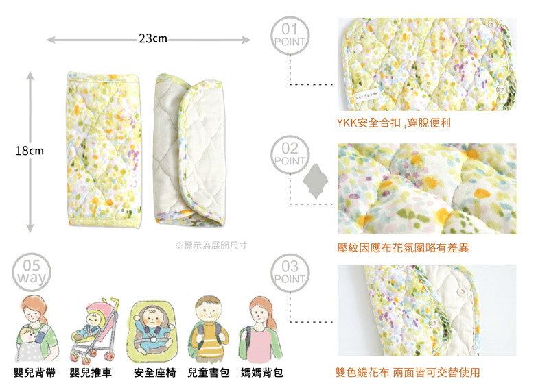 Hoppetta - Naomi Ito - IBUKI空氣棉揹巾口水巾 3